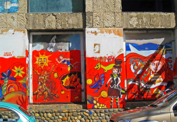 Buenos Aires street art photo art director
